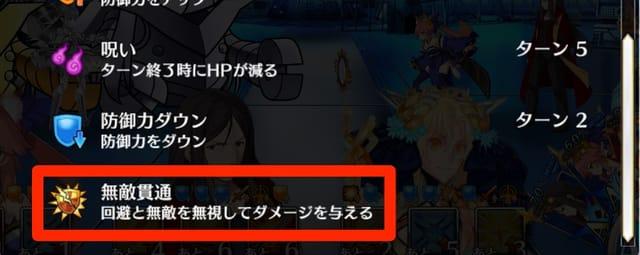 fgo_メカエリ永続貫通-2
