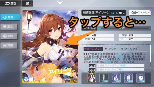 Screenshot_20190426-142053_png_と_ダウンロード