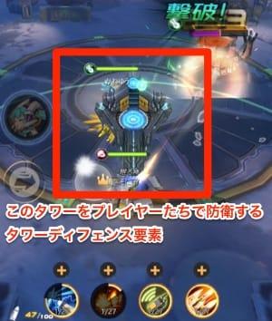 先行プレイ_GOS2_防衛戦