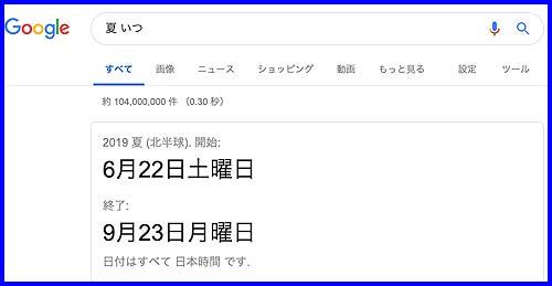 マリオカートツアー_配信日2