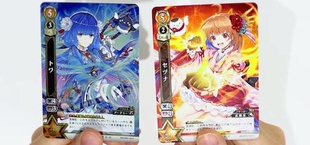 白猫_九条霊異記_カードゲーム