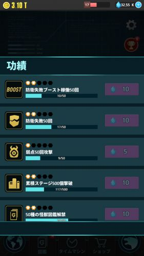 ゴジラディフェンスフォース_先行プレイ_0515062518