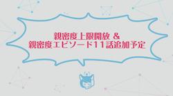 【公式】オルガルステーション#8/出演:木戸衣吹、和氣あず未_-_YouTube_🔊 2