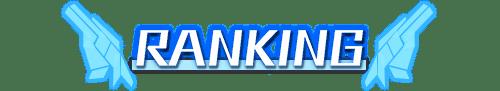 guardianpi_ranking