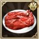 熟成された肉塊