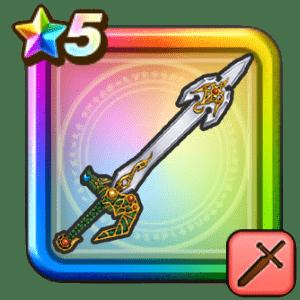 ドラクエウォーク_天空の剣