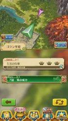 白猫_ゲーム画面2_覇戦のレガリア
