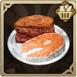 燻製干し肉
