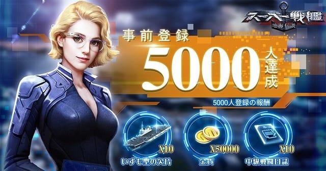 20190626_super_senkan_1