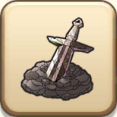 ドラクエウォーク_ぶき強化石
