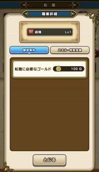 IMG_0128のコピー