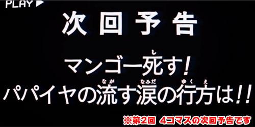 4コマス放送局_第3弾_シノマス