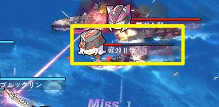 守護プロ_軽巡II型_資源護衛