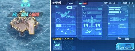 守護プロ_艦載機とは07