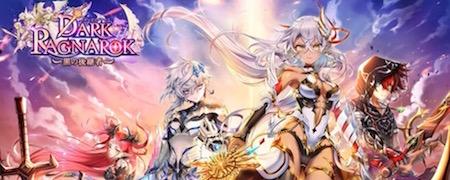 白猫_ダークラグナロク_banner_450180