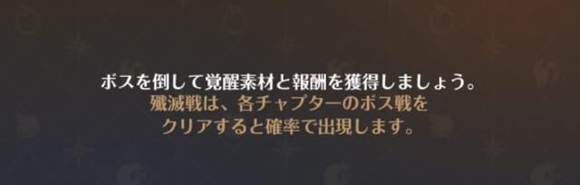 ボス戦 グラクロ 【グラクロ】スペシャルイベントボス戦の攻略と報酬まとめ【七つの大罪】
