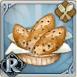 コショウパン
