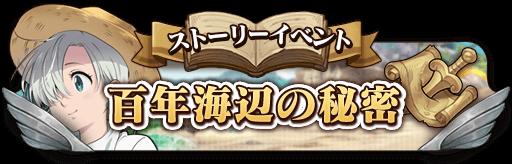 jp_s_banner_list_008_centurybeach