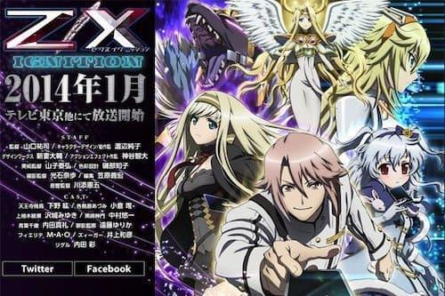 Z:X_アニメ