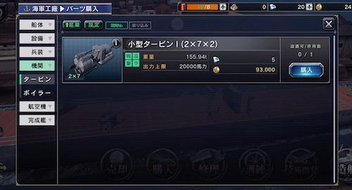 艦つく_ショップ