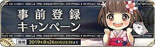 20190729_akatsuki_3