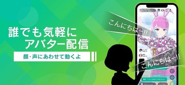 20190730_topikara_5