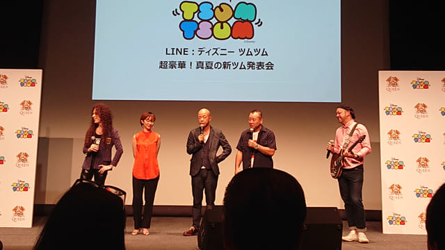 20190731_line_3