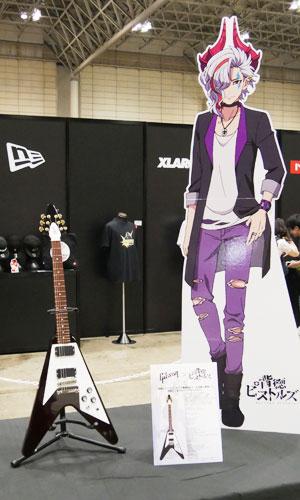 ギター展示02_xflagpark2019