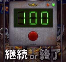 オーブ100個以上_最大と平均01_モンスト