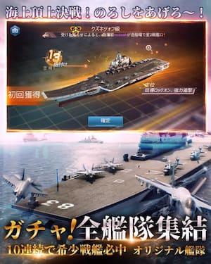 スーパー戦艦_戦艦