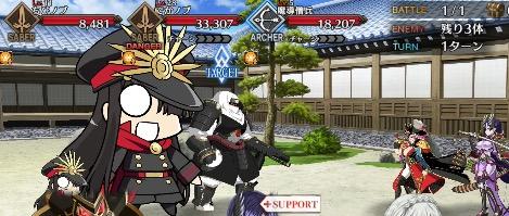 富山城_戦闘