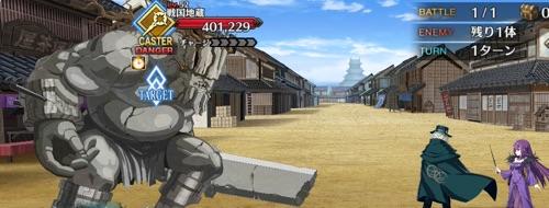 濱松_戦闘