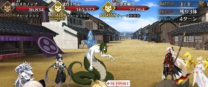 岐阜城のドロップから見る周回おすすめ度_敵編成3