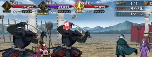 日輪城_戦闘1