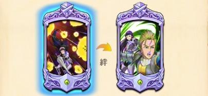 【爆炎】 守護者 ギーラ3