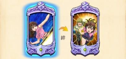 【マトローナ】 格闘家 ディアンヌ3
