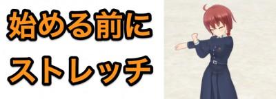 オルガル2_VR水鉄砲_解説8