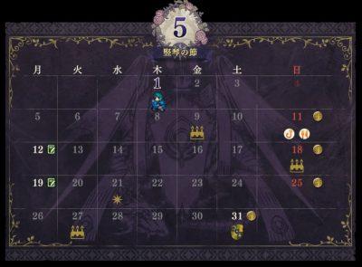 ファイアーエムブレム風花雪月_5月カレンダー