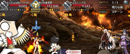 駿府城_戦闘2