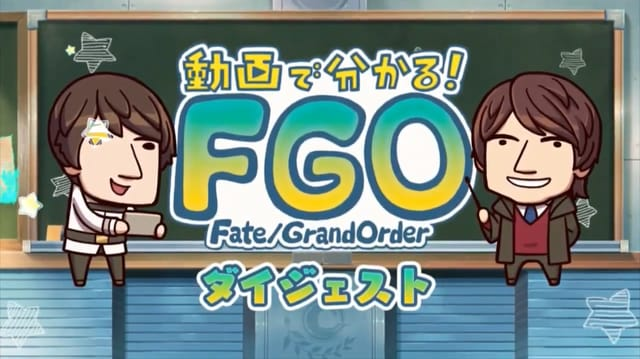 Fate_Grand_Order_Fes__2019_~カルデアパーク~_Grand_Castle_STAGE生中継DAY2_-_YouTube-3