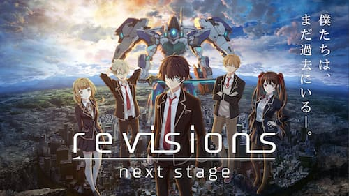 revisions_next_stage_概要