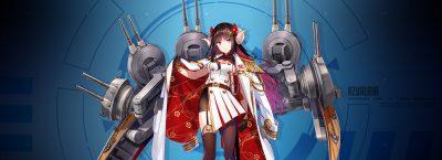アズレンCW_戦艦
