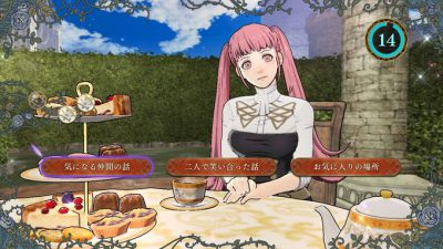 会 選択肢 お茶 風花雪月