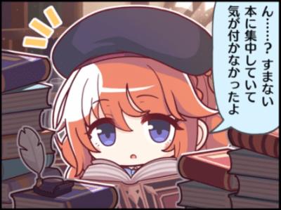 ユニ_ロード画面