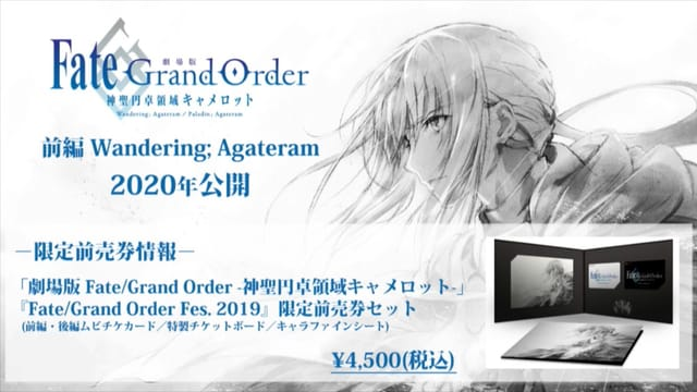 Fate_Grand_Order_Fes__2019_~カルデアパーク~_Grand_Castle_STAGE生中継DAY2_-_YouTube_🔊