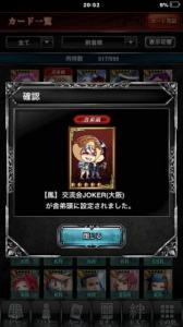 お土産カード2