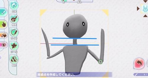 ラクガキキングダム_先行プレイ_05