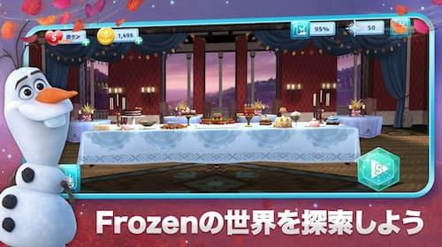 Frozen_Adventures_物語