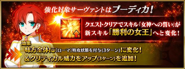 info_image_b_10