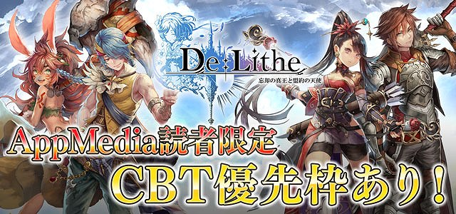 20190920_delithe_4
